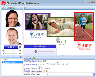 Online Japanese classroom
