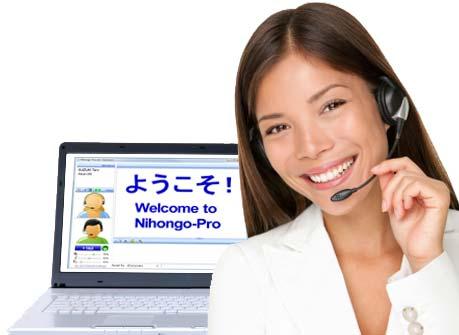 Học tiếng Nhật online với các website chất lượng cao