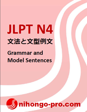 Grammar and Model Sentences