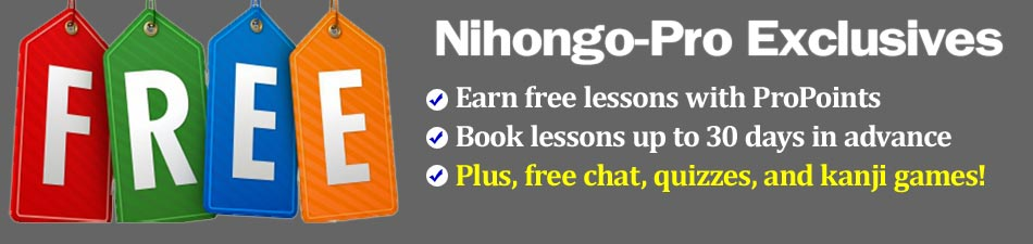 Nihongo-Pro Extras for Learning Japanese