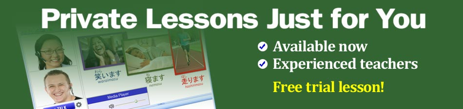 Japanese Private Lessons from Experienced Teachers