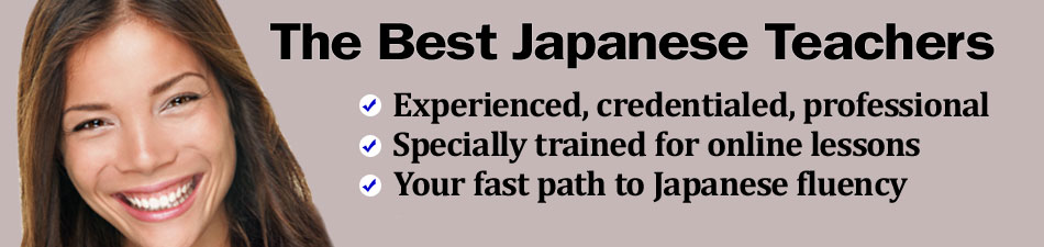 Best Japanese Teachers for Your Online Lessons